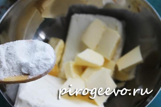 команда мечтает плавленный сыр из творога в микроволновке розовых носочках Эксклюзив!